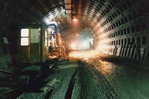 سه راه انشعاب مترو امام خمینی